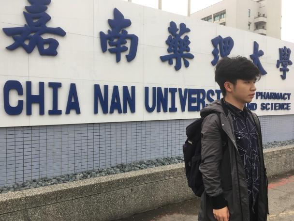Lia JiaBao Tainan